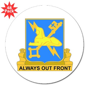 "209MIC - M01 - 01 - DUI - 209th Military Intelligence Coy - 3"" Lapel Sticker (48 pk)"