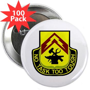 "215BSB - M01 - 01 - DUI - 215th Bde - Support Bn - 2.25"" Button (100 pack)"
