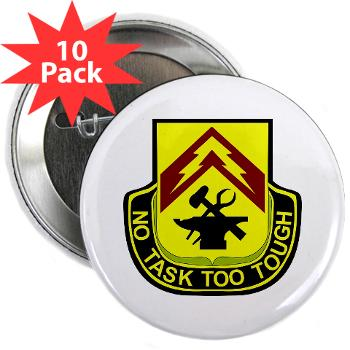 "215BSB - M01 - 01 - DUI - 215th Bde - Support Bn - 2.25"" Button (10 pack)"