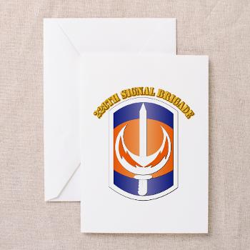 228SB - M01 - 02 - SSI - 228th Signal Brigade with Text - Greeting Cards (Pk of 10)