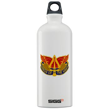 244AB - M01 - 03 - DUI - 244th Aviation Brigade - Sigg Water Bottle 1.0L