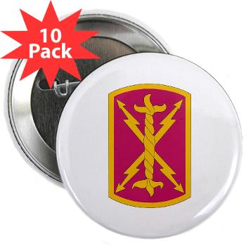 "256SC - M01 - 01 - DUI - 256th Signal Company - 2.25"" Button (10 pack)"