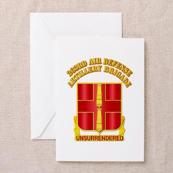 263ADAB - M01 - 02 - DUI - 263rd Air Defense Artillery Brigade with Text - Greeting Cards (Pk of 10)