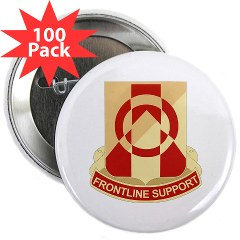"296BSB - M01 - 01 - DUI - 296th Bde - Support Bn - 2.25"" Button (100 pack)"