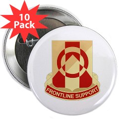 "296BSB - M01 - 01 - DUI - 296th Bde - Support Bn - 2.25"" Button (10 pack)"