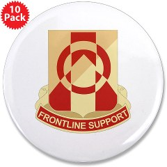 "296BSB - M01 - 01 - DUI - 296th Bde - Support Bn - 3.5"" Button (10 pack)"