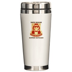 296BSB - M01 - 03 - DUI - 296th Bde - Support Bn with Text - Ceramic Travel Mug