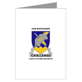 2B158AR - M01 - 02 - 2nd Battalion, 158th Aviation Regiment with Text - Greeting Cards (Pk of 10)