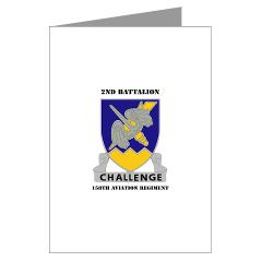 2B158AR - M01 - 02 - 2nd Battalion, 158th Aviation Regiment with Text - Greeting Cards (Pk of 20)