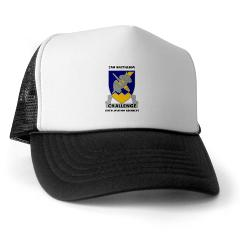 2B158AR - A01 - 02 - 2nd Battalion, 158th Aviation Regiment with Text - Trucker Hat