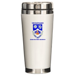 2B23IR - M01 - 03 - DUI - 2nd Battalion - 23rd Infantry Regiment with text Ceramic Travel Mug