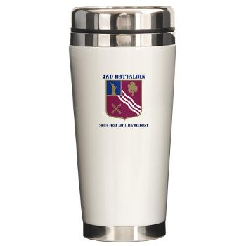 2B306FAR - M01 - 03 - DUI - 2nd Bn - 306th FA Regt with Text - Ceramic Travel Mug