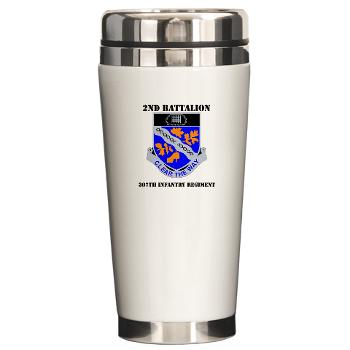 2B307IR - M01 - 03 - DUI - 2nd Bn - 307th Infantry Regiment with Text Ceramic Travel Mug