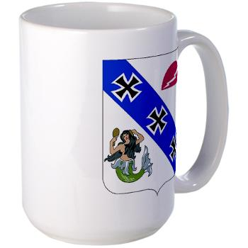 2B309RTSCSCSS - M01 - 03 - DUI - 2nd Bn - 309th Regt (TS) (CS/CSS) - Large Mug