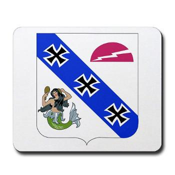2B309RTSCSCSS - M01 - 03 - DUI - 2nd Bn - 309th Regt (TS) (CS/CSS) - Mousepad