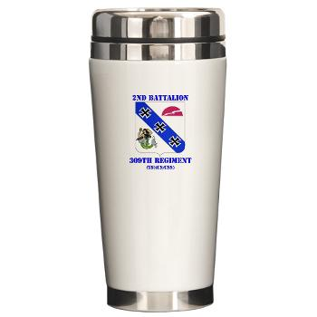 2B309RTSCSCSS - M01 - 03 - DUI - 2nd Bn - 309th Regt (TS) (CS/CSS) with Text - Ceramic Travel Mug