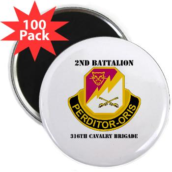 "2B316CB - M01 - 01 - DUI - 2Bn - 316th Cavalry Bde with text 2.25"" Magnet (100 pack)"