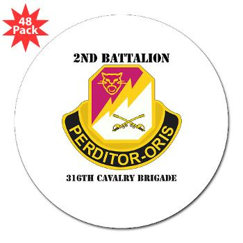 "2B316CB - M01 - 01 - DUI - 2Bn - 316th Cavalry Bde with text 3"" Lapel Sticker (48 pk)"