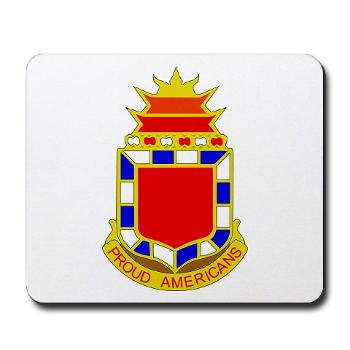 2B32FAR - M01 - 03 - DUI - 2nd Bn - 32nd Field Artillery Regiment Mousepad