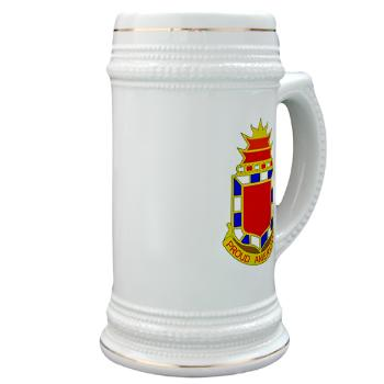 2B32FAR - M01 - 03 - DUI - 2nd Bn - 32nd Field Artillery Regiment Stein