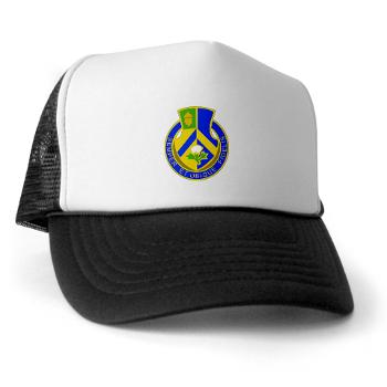 2B346R - A01 - 02 - DUI - 2nd Battalion - 346 Regiment - FSB Trucker Hat