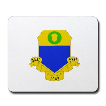 2B347IR - M01 - 03 - DUI - 2nd Bn - 347th Infantry Regt - Mousepad