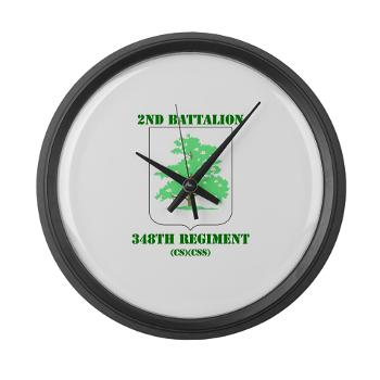 2B348RCSCSS - M01 - 03 - DUI - 2nd Battalion - 348th Regiment (CS/CSS) with Text - Large Wall Clock