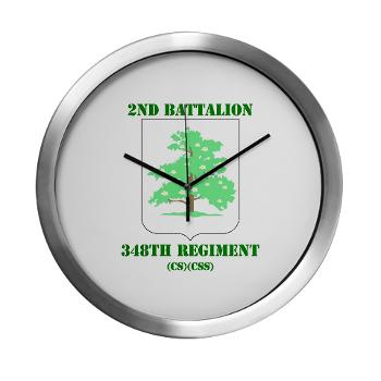2B348RCSCSS - M01 - 03 - DUI - 2nd Battalion - 348th Regiment (CS/CSS) with Text - Modern Wall Clock