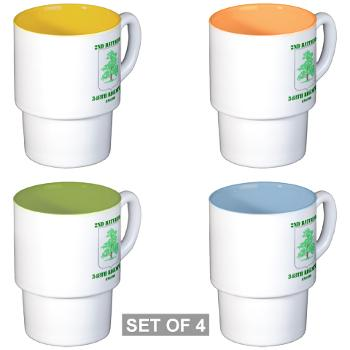 2B348RCSCSS - M01 - 03 - DUI - 2nd Battalion - 348th Regiment (CS/CSS) with Text - Stackable Mug Set (4 mugs)