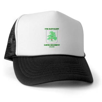 2B348RCSCSS - A01 - 02 - DUI - 2nd Battalion - 348th Regiment (CS/CSS) with Text - Trucker Hat