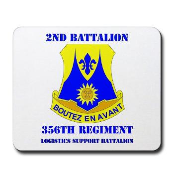 2B356R - M01 - 03 - DUI - 2nd Bn - 356th Regiment (LSB) with Text Mousepad