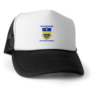 2B358AR - A01 - 02 - DUI - 2nd Bn - 358th Armor Regiment with Text Trucker Hat