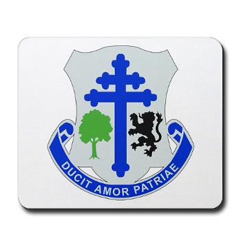 2B361R - M01 - 03 - DUI - 2nd Bn - 361st Regiment(CS/CSS) Mousepad