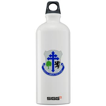 2B361R - M01 - 03 - DUI - 2nd Bn - 361st Regiment(CS/CSS) Sigg Water Bottle 1.0L