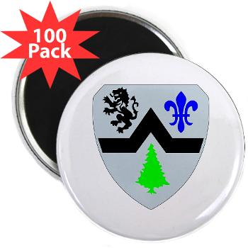 "2B364R - M01 - 01 - DUI - 2nd Bn - 364th Regiment (CS/CSS) 2.25"" Magnet (100 pack)"