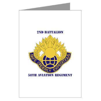 2B58AR - M01 - 02 - DUI - 2nd Battalion,58th Aviation Regiment with Text - Greeting Cards (Pk of 10)