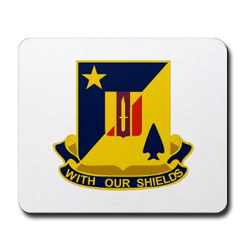 2B5BC - M01 - 03 - DUI - 2nd Bn 5th Brigade Combat Team Mousepad