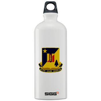 2B5BC - M01 - 03 - DUI - 2nd Bn 5th Brigade Combat Team Sigg Water Bottle 1.0L