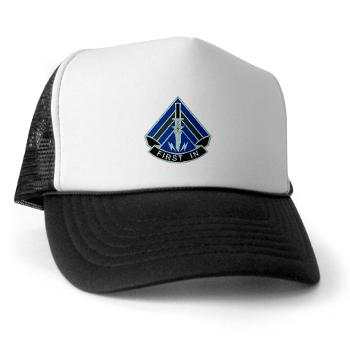 2HBCTSTB - A01 - 02 - DUI - 2nd BCT - Special Troops Bn - Trucker Hat
