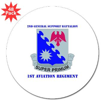 "2BGS1AR - M01 - 01 - DUI - 2nd GS Bn - 1st Aviation Regiment with Text 3"" Lapel Sticker (48 pk)"