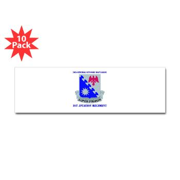 2BGS1AR - M01 - 01 - DUI - 2nd GS Bn - 1st Aviation Regiment with Text Sticker (Bumper 10 pk)