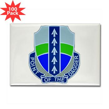 2BRCTSTB - M01 - 01 - DUI - 2nd BCT - Special Troops Bn - Rectangle Magnet (100 pack)