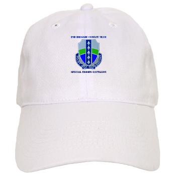 2BRCTSTB - A01 - 01 - DUI - 2nd BCT - Special Troops Bn with Text - Cap