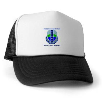 2BRCTSTB - A01 - 02 - DUI - 2nd BCT - Special Troops Bn with Text - Trucker Hat