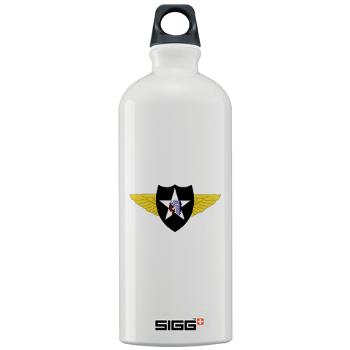 2CAB - M01 - 03 - SSI - 2nd CAB Sigg Water Bottle 1.0L