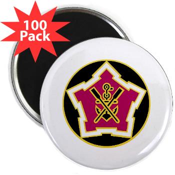 "2EB - M01 - 01 - DUI - 2nd Engineer Battalion 2.25"" Magnet (100 pack)"