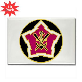 2EB - M01 - 01 - DUI - 2nd Engineer Battalion Rectangle Magnet (10 pack)