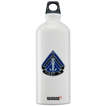 2HBCTSTB - M01 - 03 - DUI - 2nd BCT - Special Troops Bn - Sigg Water Bottle 1.0L