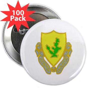 "2S12CR - M01 - 01 - DUI - 2nd Squadron - 12th Cavalry Regiment - 2.25"" Button (100 pack)"