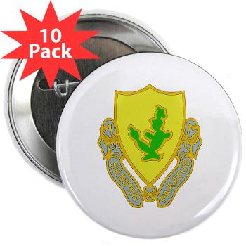 "2S12CR - M01 - 01 - DUI - 2nd Squadron - 12th Cavalry Regiment - 2.25"" Button (10 pack)"